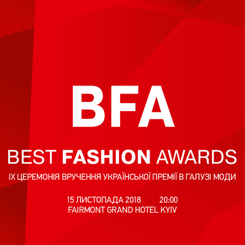 BEST FASHION AWARDS - THE MOST EXPECTED FASHION EVENT INUkraine