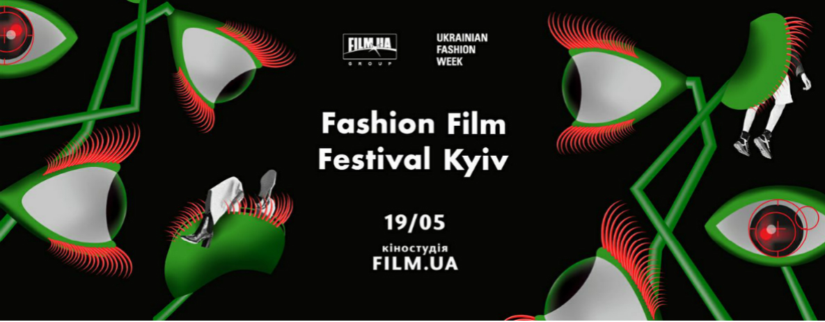 Fashion Film Festival Kyiv