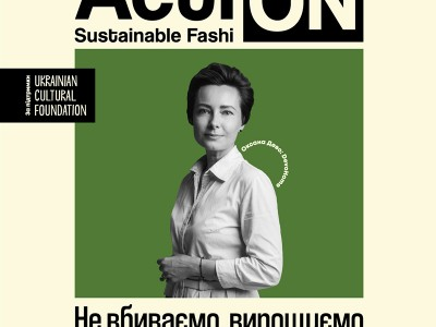 Action: Sustainable Fashion: DevoHome