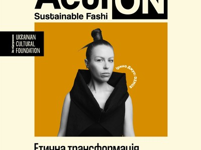 Action: Sustainable Fashion: DZHUS