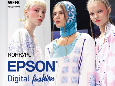 Фіналісти конкурсу Epson Digital Fashion-2019