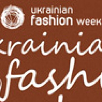 ПРЕС-КОНФЕРЕНЦІЯ 30-го UKRAINIAN FASHION WEEK