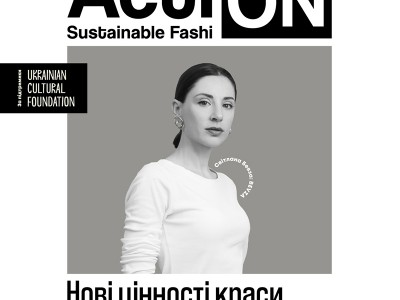 Action: Sustainable Fashion: Bevza