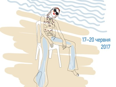 ХІ сезон ODESSA HOLIDAY FASHION WEEK