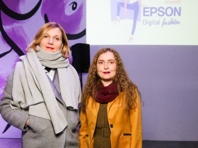 Оголошено конкурс «Epson Digital Fashion. T-shirt edition»